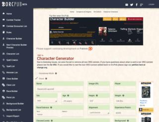 orcpub.com screenshot