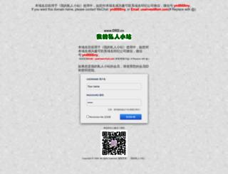 ord.cn screenshot