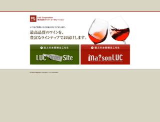 order.luc-corp.co.jp screenshot