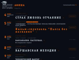 order.mdt-dodin.ru screenshot