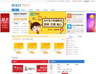 order.mifupay.com screenshot
