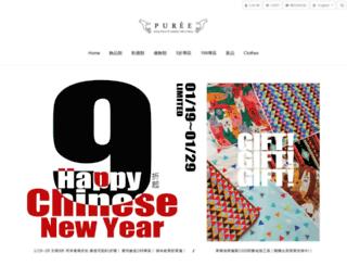 order.puree.com.tw screenshot