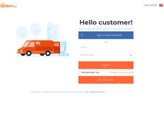 order.yoybuy.com screenshot