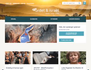 ordetogisrael.dk screenshot
