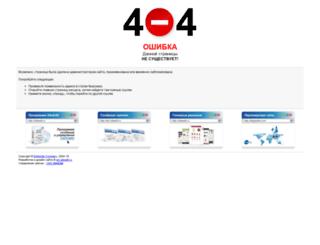 ordk2008.siteedit.ru screenshot