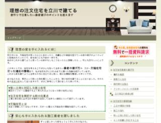 ordsert.com screenshot