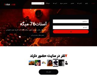 ordup.com screenshot