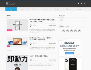 ore-ch.com screenshot
