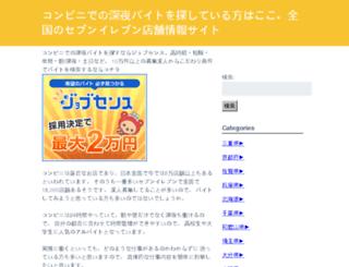 oreetdance.com screenshot