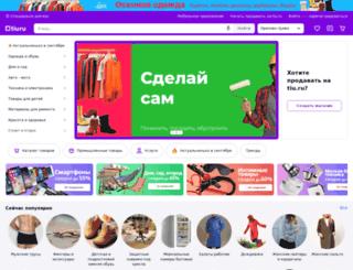orehovo.tiu.ru screenshot