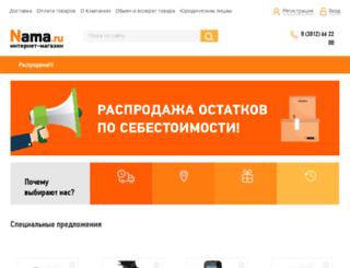 orel.nama.ru screenshot