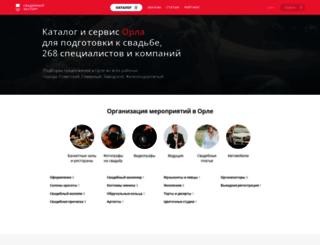 orel.unassvadba.ru screenshot