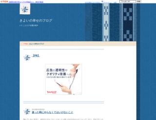 orengi.ti-da.net screenshot