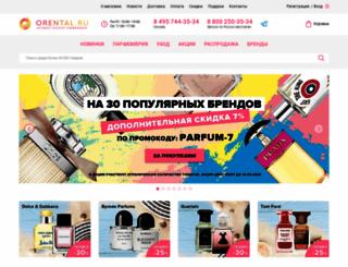 orental.ru screenshot