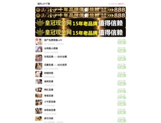 oresuke.com screenshot