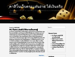 orewa.org screenshot