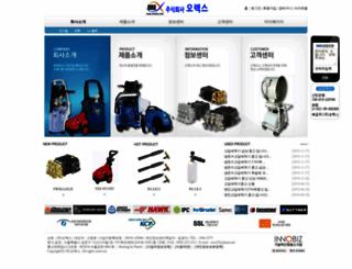 orexbiz.com screenshot