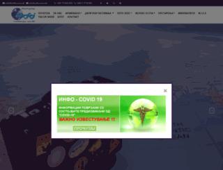orfej.com.mk screenshot