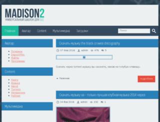 organgrindercosmetic.com screenshot