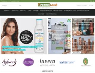 organicland.gr screenshot