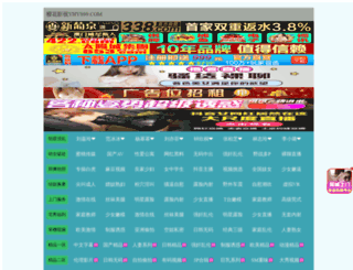 organicmastercleanse.com screenshot