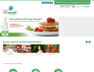 organicpersonalcare.net screenshot