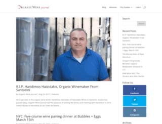 organicwinejournal.com screenshot