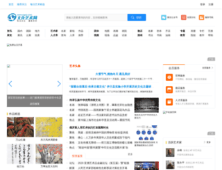orgcc.com screenshot