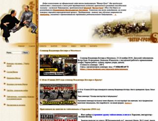 oriental.com.ua screenshot