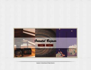 orientalbazaar.co.jp screenshot