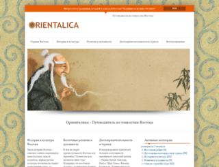 orientalica.com screenshot