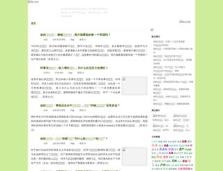 orienthome.com.cn screenshot