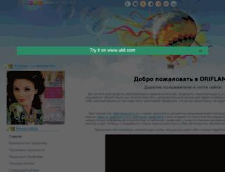 oriflamebiz.ru screenshot