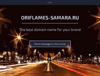 oriflames-samara.ru screenshot