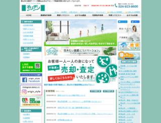 origin-net.com screenshot