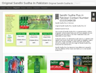 originalsandhisudhaplusinpakistan.blogspot.com screenshot