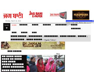 originserver-www.jagbani.com screenshot