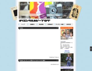 orihobiyori.ti-da.net screenshot