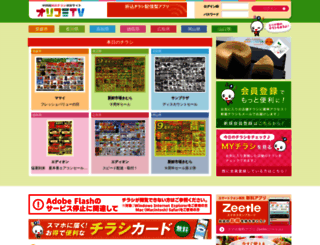 orikomi.tv screenshot