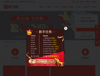 orioa.com screenshot