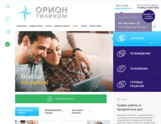 orionnet.ru screenshot