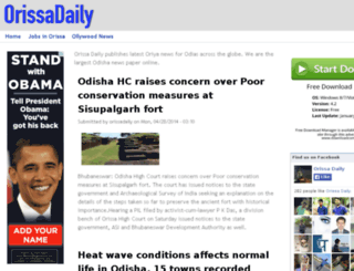 orissadaily.com screenshot