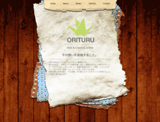 orituru.com screenshot