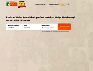 oriyamatrimony.com screenshot