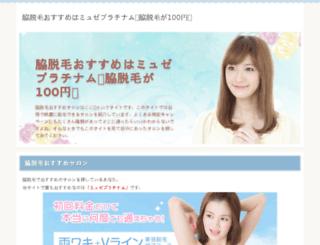 orjinalorjinkrem.net screenshot