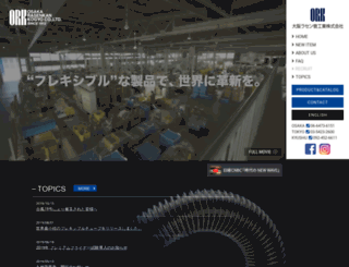 ork.co.jp screenshot