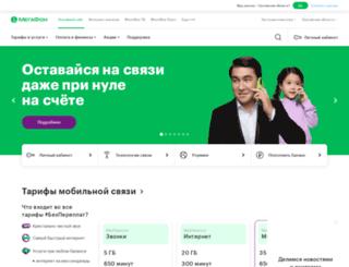 orl.megafon.ru screenshot