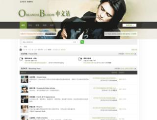 orlandobloomcn.net screenshot