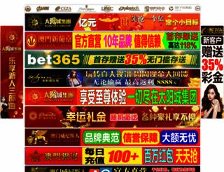 orlinresearch.com screenshot