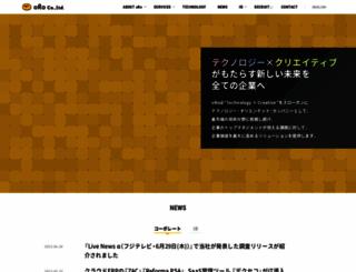 oro.co.jp screenshot